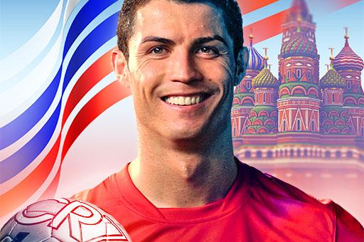 Cristiano Ronaldo: Kick